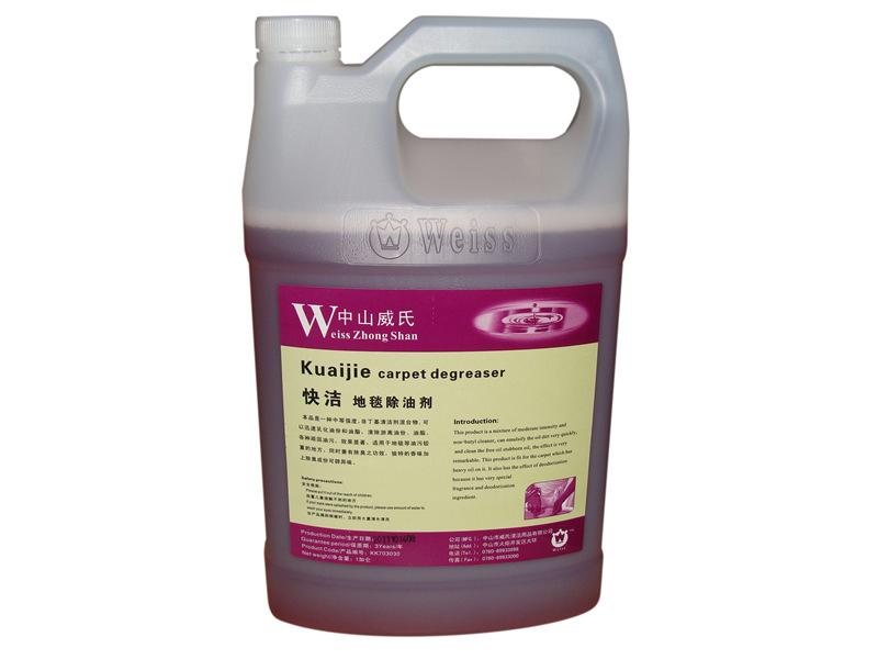 快潔地毯除油劑