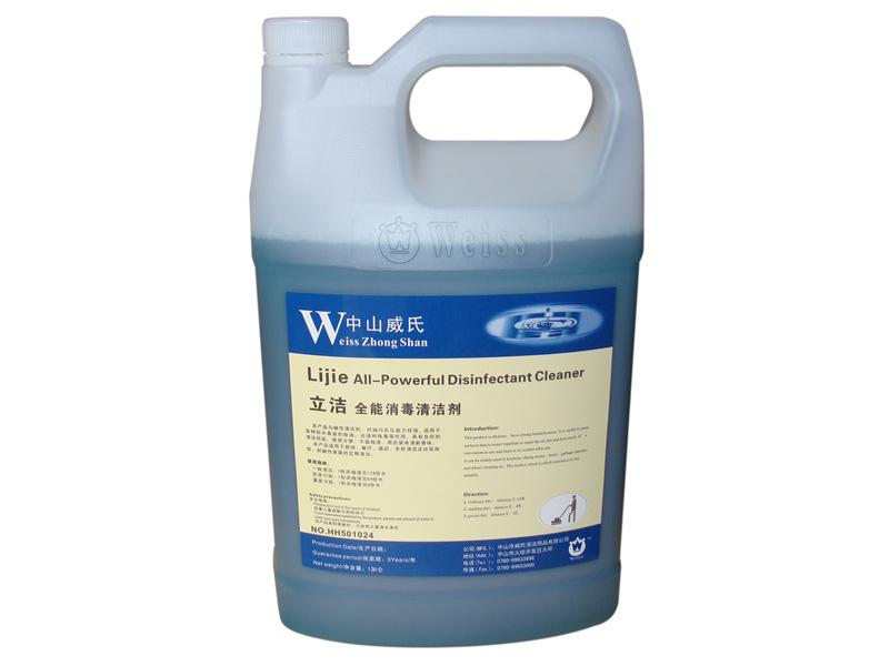 立洁全能消毒清洁剂