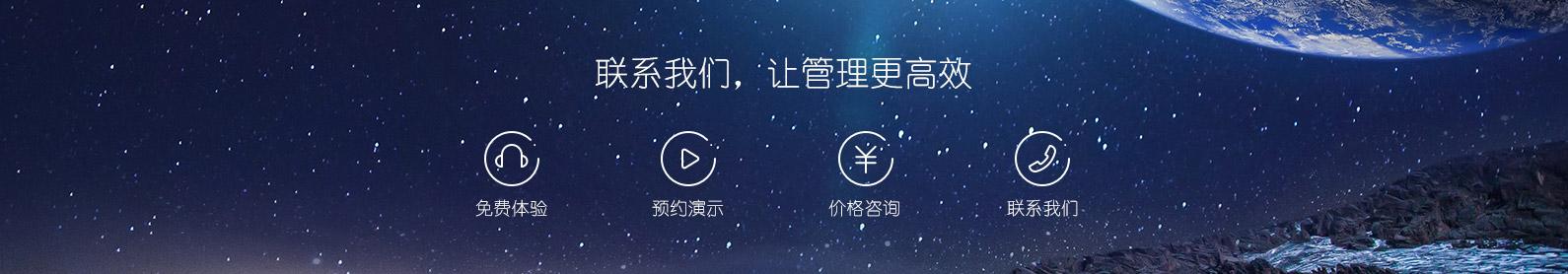 重庆金蝶软件