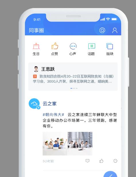 重庆金蝶软件公司