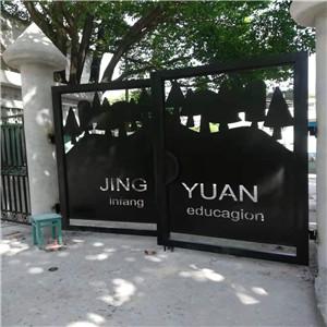 重慶創意鐵藝大門