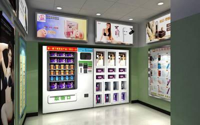 成人用品自動售貨機能具體價格已經規格