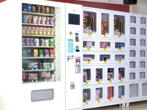 成人情趣自動售貨機設備