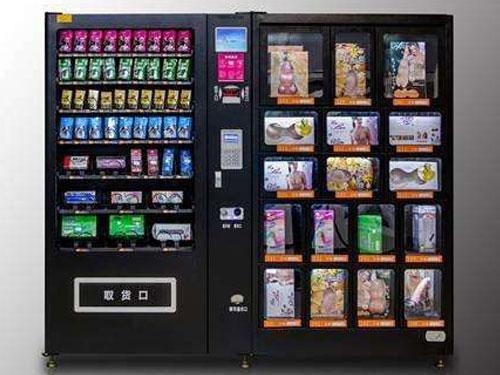 情趣用品自動售貨機設備