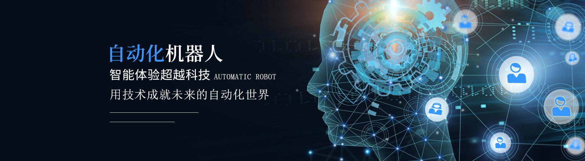 重庆取件机器人