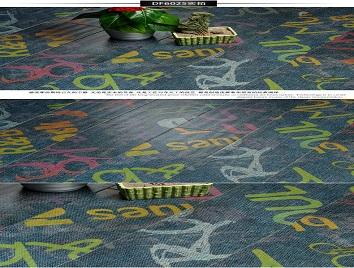 艺术实木地板-DF6025快乐牛仔
