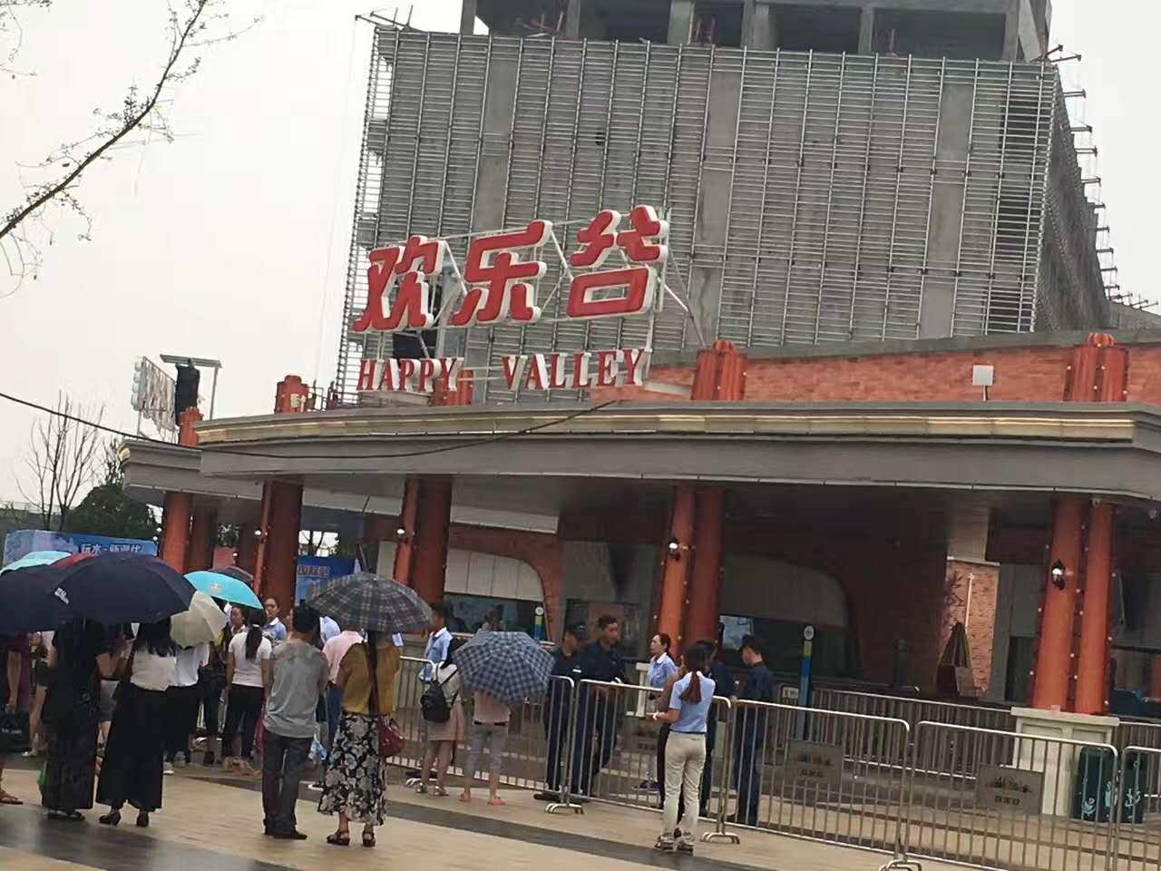 华侨城欢乐谷大舞台木地板案例