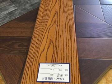 强化木地板选购方案介绍