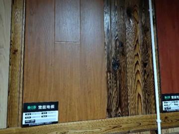 工装木地板F005(1.1厚度)