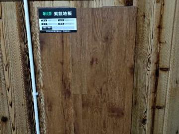 工装木地板F001(1.1厚度)