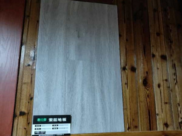 工装木地板F003(1.1厚度)