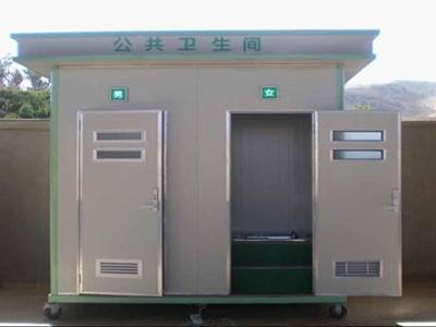 智能环保厕所