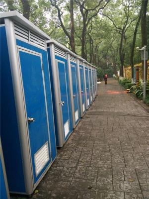 重庆动物园 租赁60台 时间6个月