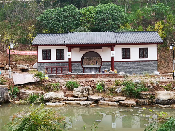 忠县白公生态公园修建环保仿古厕所