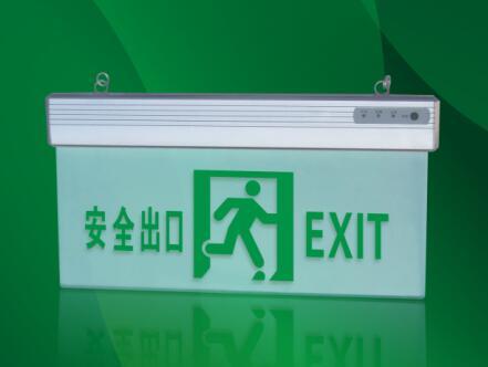 消防应急标志灯 SL-BLZ…