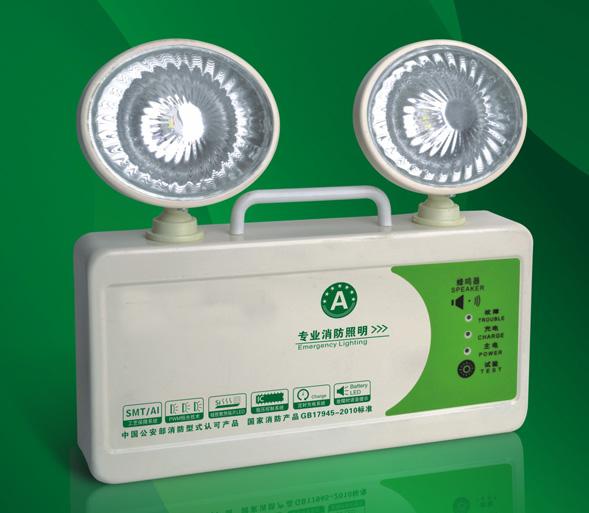 应急照明灯(Sl-zfzd-e3w-A01)