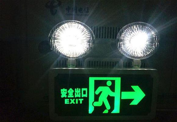 消防应急灯是否能当照明灯使用?