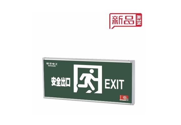 纳米板一体式标志灯(1)