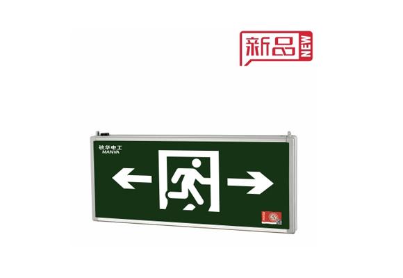 纳米板一体式标志灯(2)