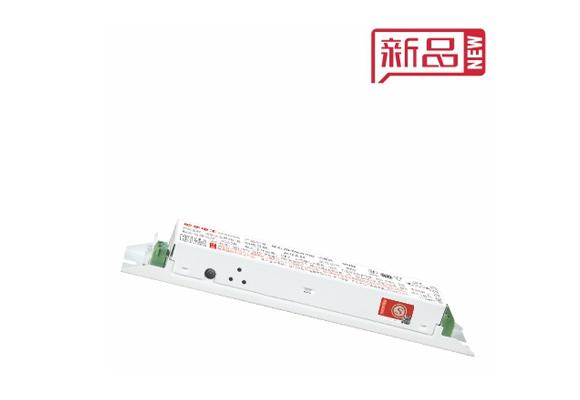锂电池铁盒应急电源(2)