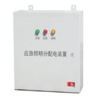 1000W应急照明配电箱(适配集电集控型)/市电检测