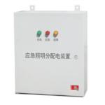 600W应急照明配电箱(适配集电集控型)/市电检测