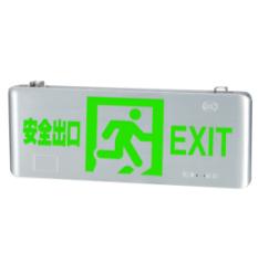 集中控制型标志灯