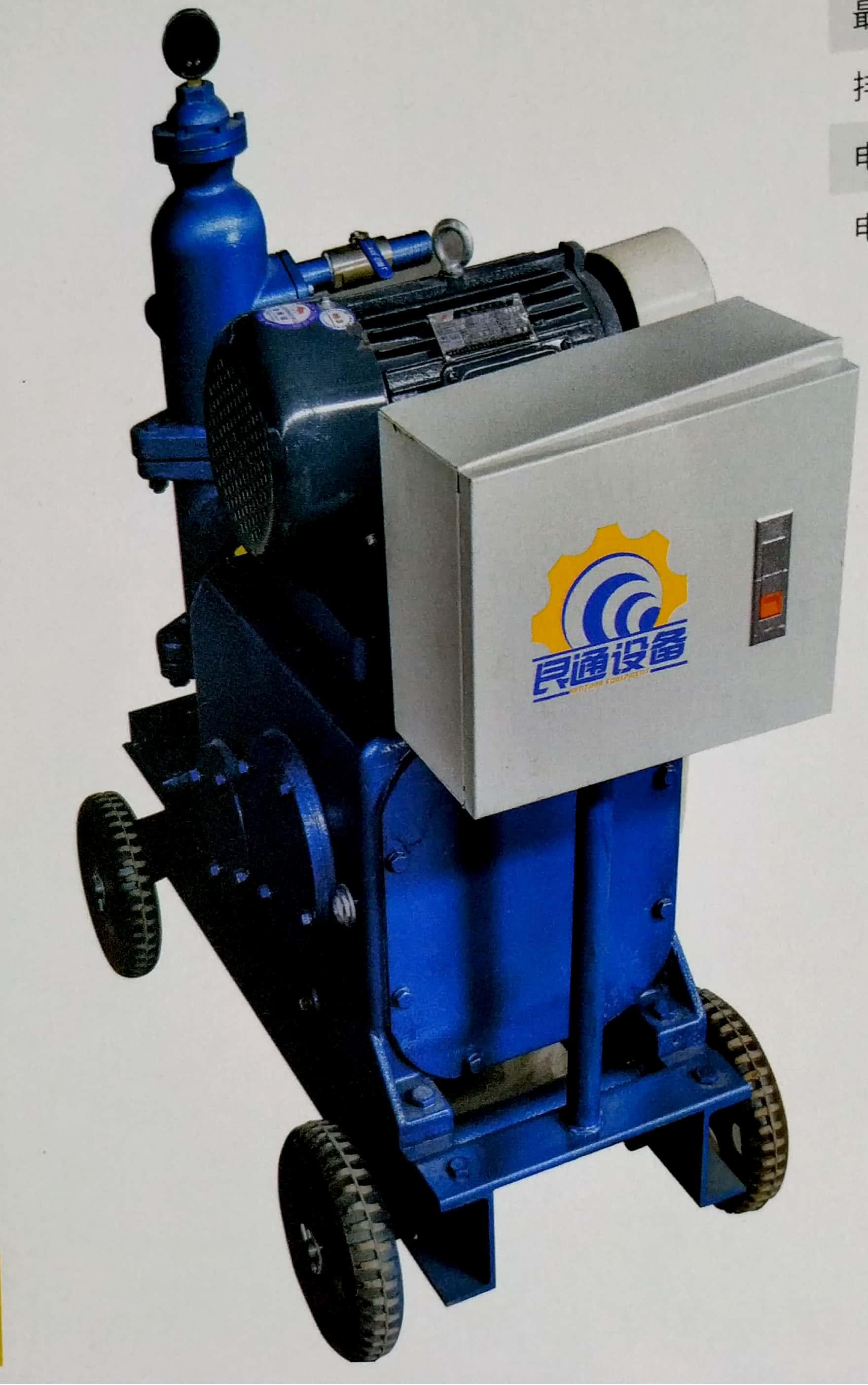 GUB型灰浆泵