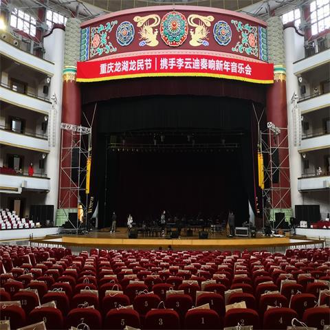 龙湖舞台搭建