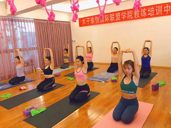 流瑜伽培训课程