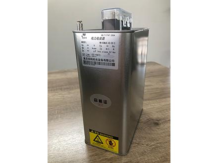 NBBSMJ 自愈式低压并联电容器
