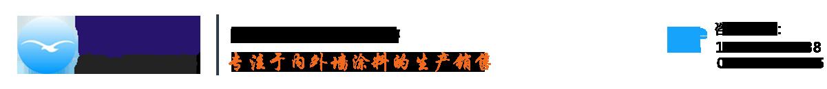 重庆南派建材有限公司