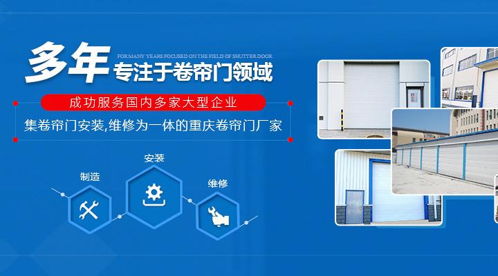 防火卷帘门新增感应装置 贴心保护安全