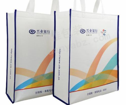 介绍几种无纺布宣传袋的印刷工艺