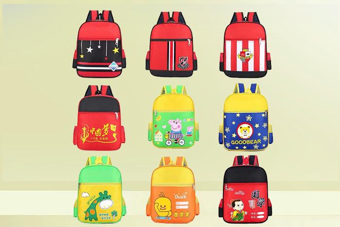 贵州幼儿园书包