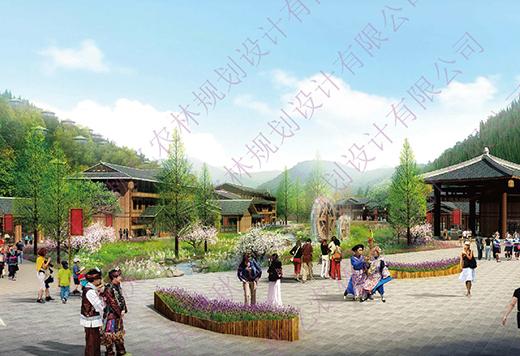 贵州册亨渔歌子生态农业康养园总体规划