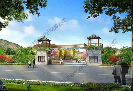 贵州赤水复兴村九彩农业生态园