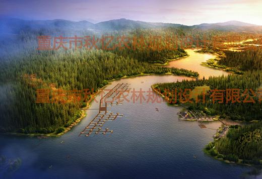 贵州望谟县昂武镇生态渔业开发暨康养田园综合体项目
