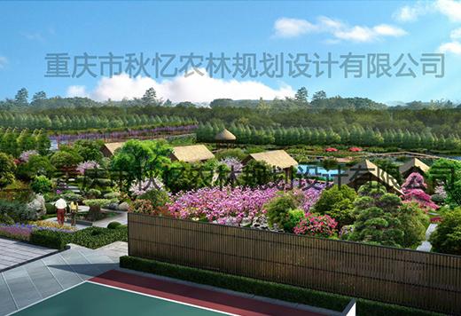 潼南龙多山园艺场方案设计