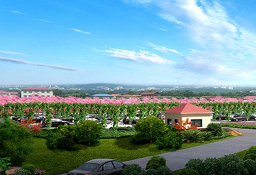 重庆渝西有机文化产业园