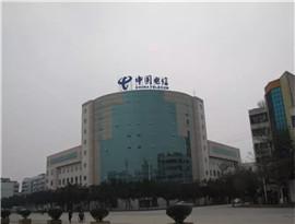 中国电信楼顶大字