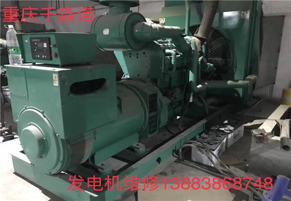 浅谈重庆柴油发电机维修注意事项!