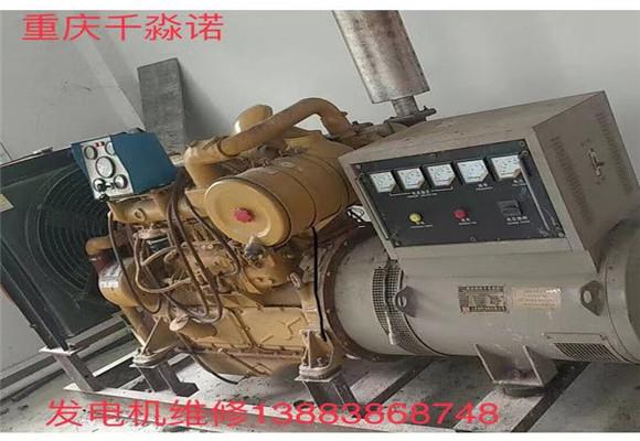 重庆柴油发电机维修