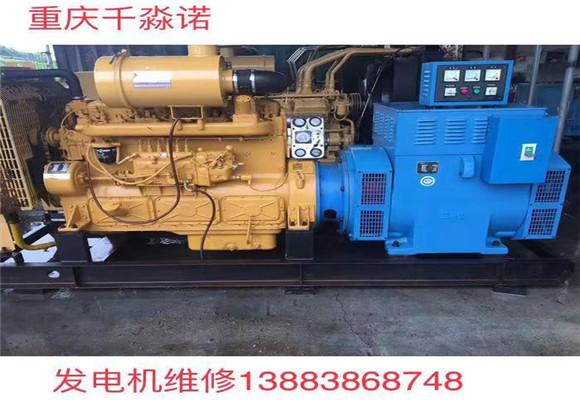 重庆发电机维修厂演示如何设定康明斯发电机组的保护参数