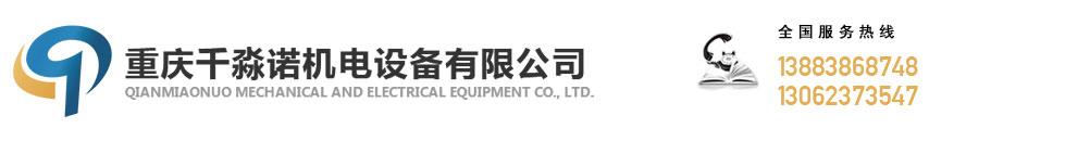 重庆发电机维修:浅谈发电机组的基本故障