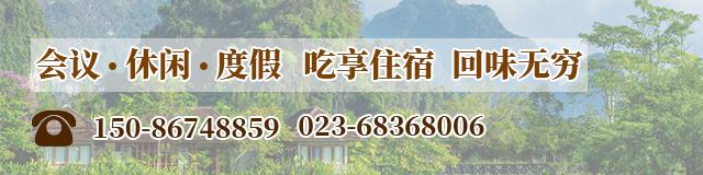 重庆农家网打探到早春赏花地图