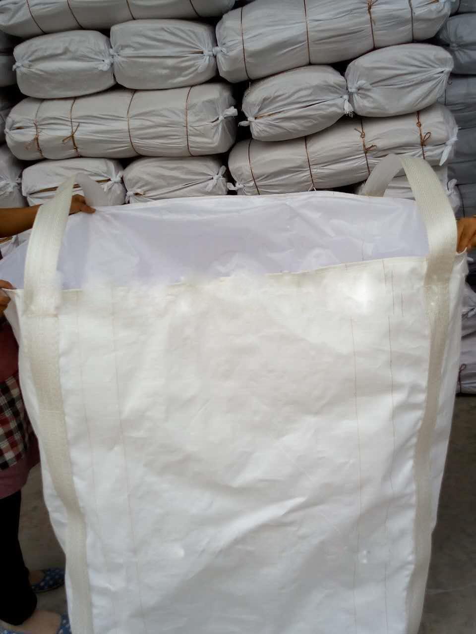 重庆吨包袋