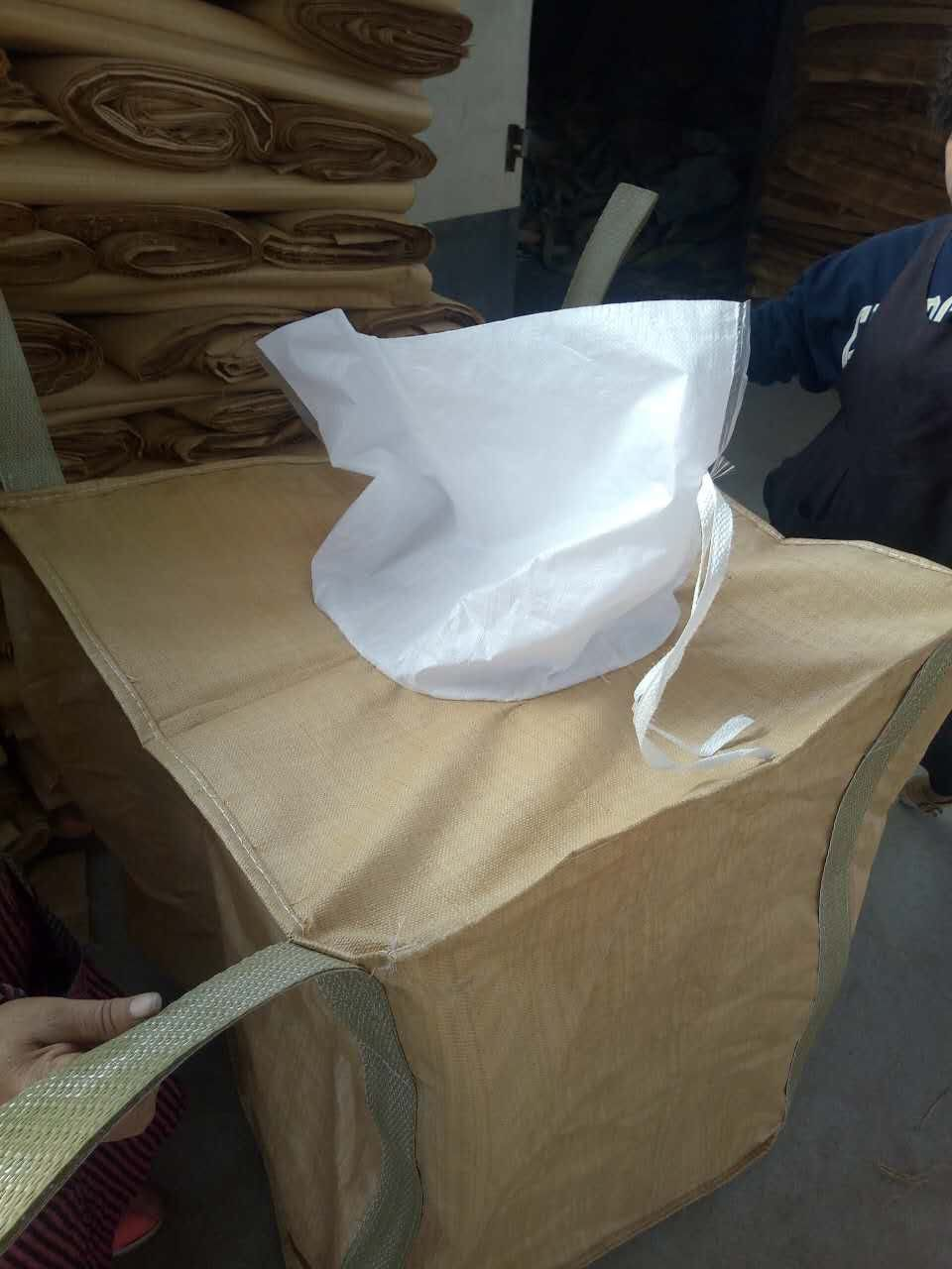 集装袋厂家