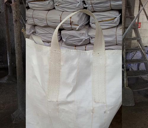 重庆圆形吨袋