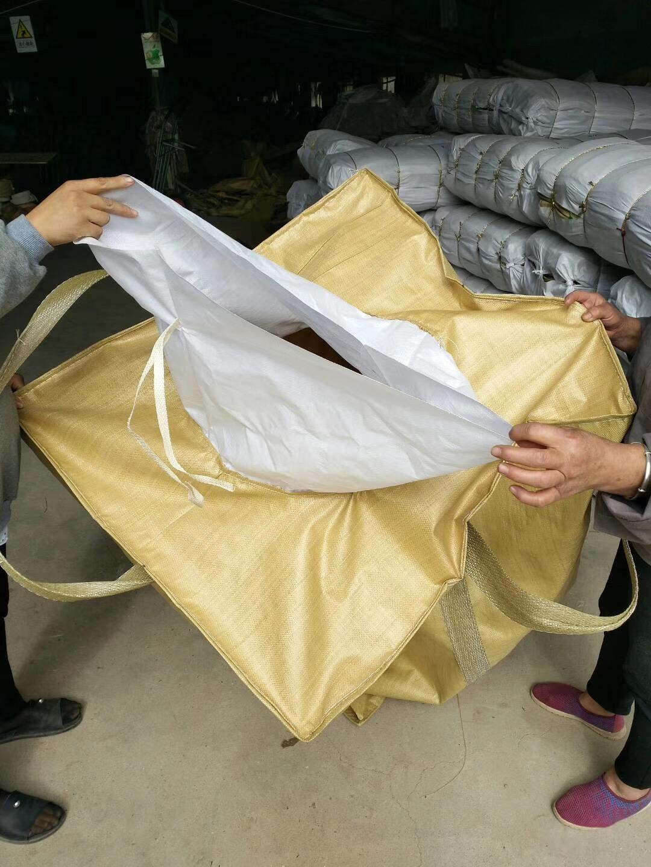 重庆再生料吨包袋厂家